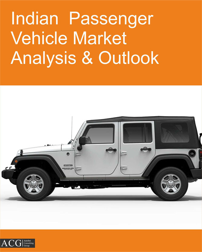 Indian Passenger Vehicle Market Report 2017 and Outlook